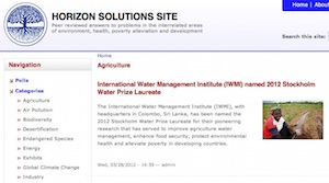 Horizon Solutions Site