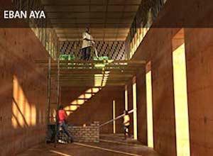 Eban Aya House