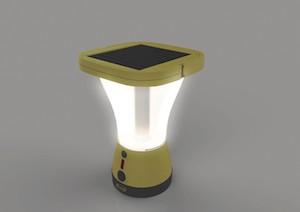 Freeplay Radiance Solar Lantern